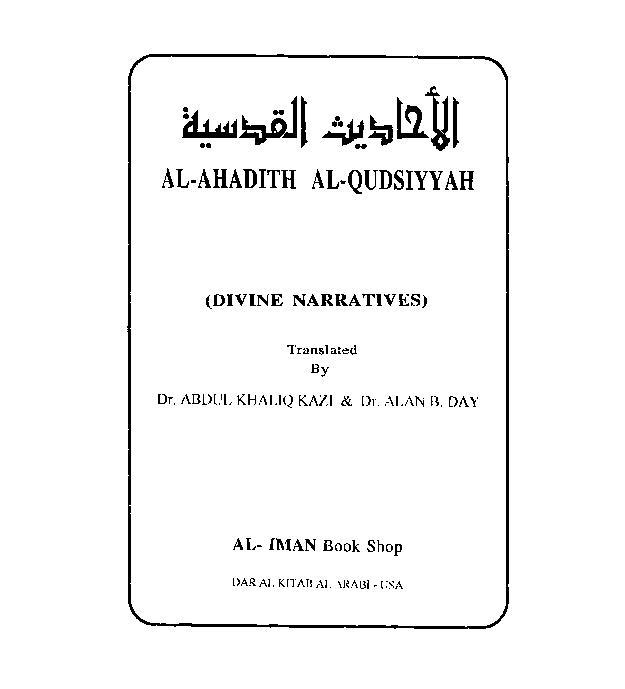 Al ahadith qudsiyyah pdf download pdf book