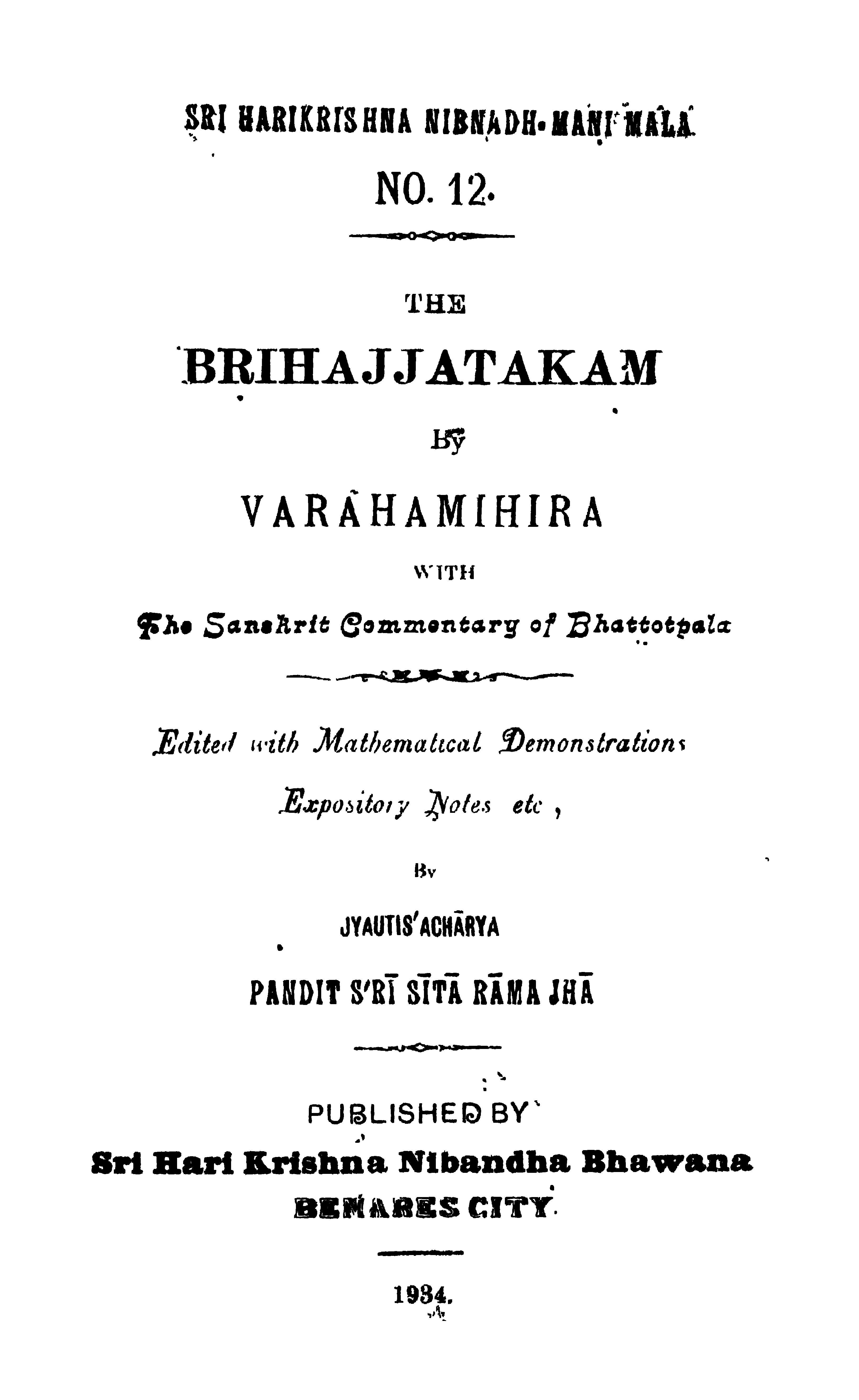Brihat Samhita In Kannada